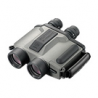 Fujinon Stabiscope 12x Power S1240 Day Night Generation 3 Night Vision Binoculars with Eye Pieces - 7512405